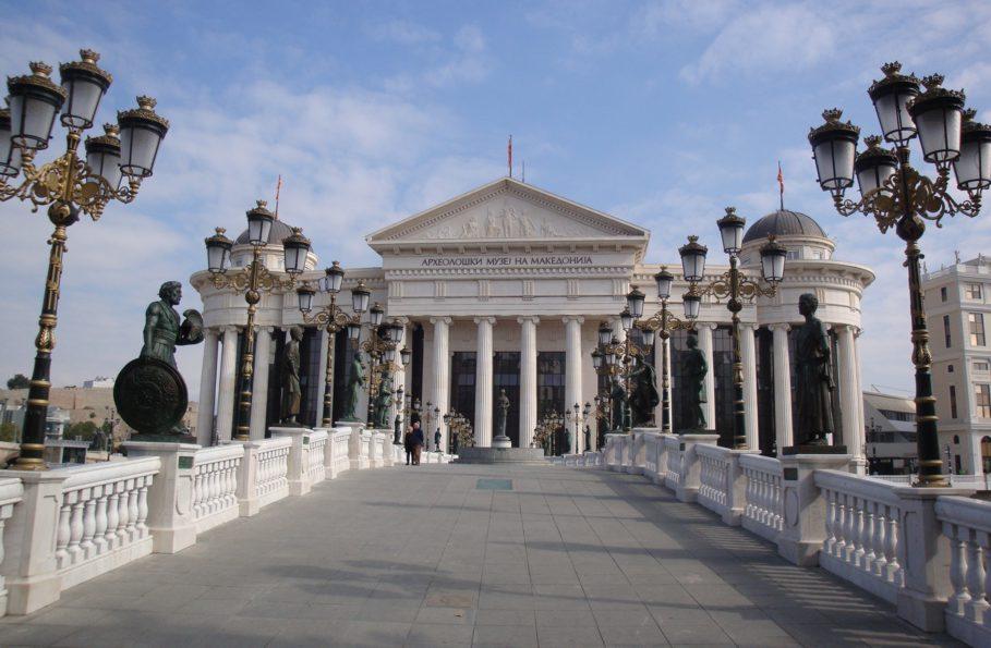 Skopje - muzeum